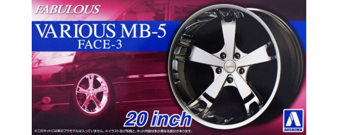 Aoshima 54253 Набор дисков Fabulous Various MB5 20""