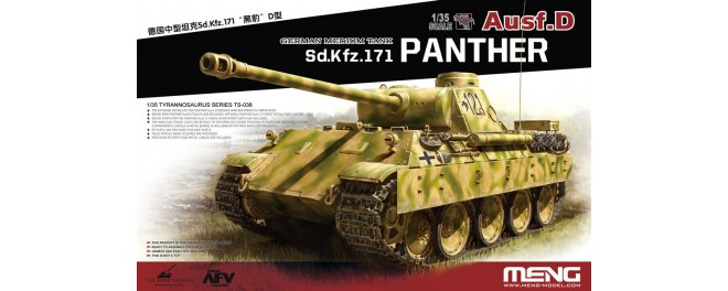 MENG TS-038 Немецкий танк Sd. kfz.171 Panther ausf. D